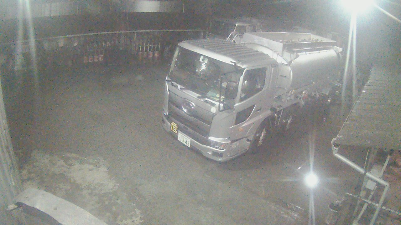 Webcam in Osaka